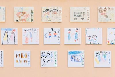 gallery119