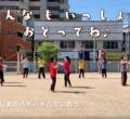 【オンライン保育】第10回 南の島のハメハメハ大王を踊ろう!