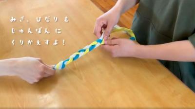 【オンライン保育】第9回 年長 三つ編みの練習